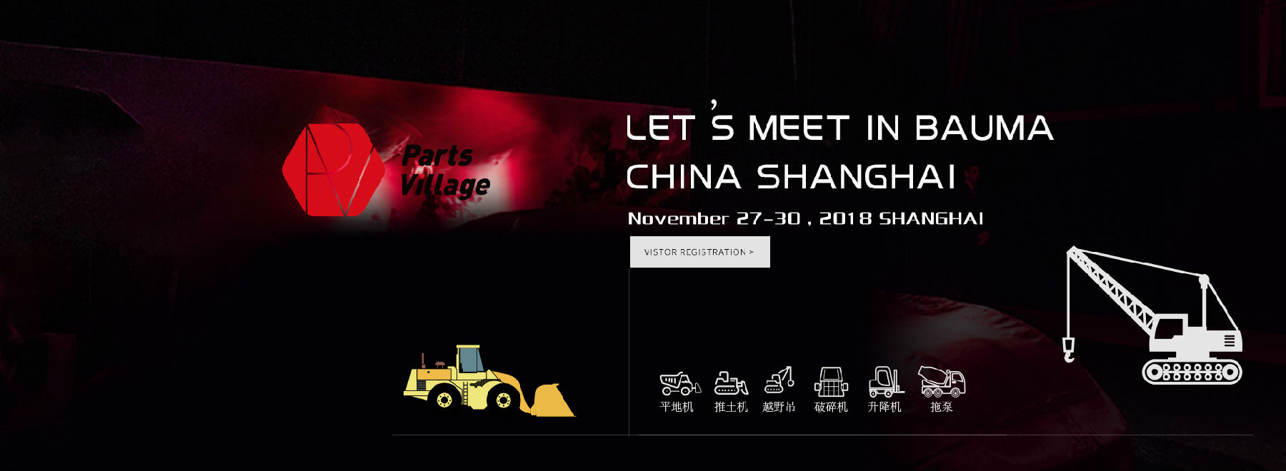 Welcome to visit us in BAUMA CHINA SHANGHAI ON NOVEMBER 27-30,2018